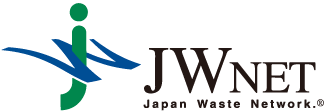 JWnet電子マニフェスト対応