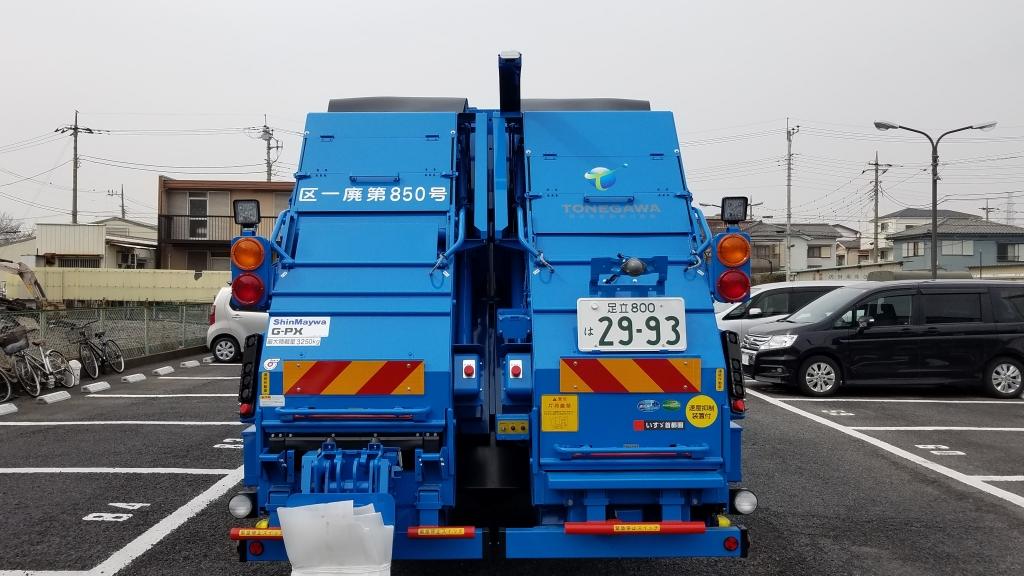 一般廃棄物車両分別君